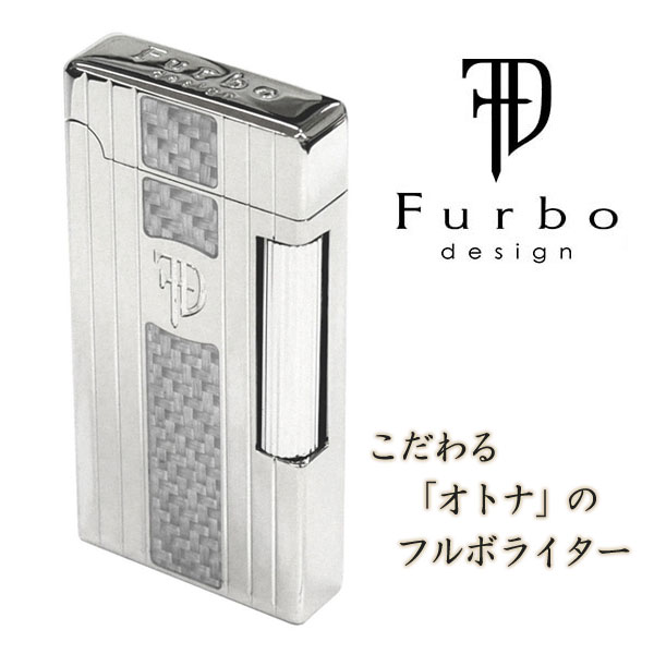 Furbo design フルボデザイン ガスボンベ フリント付き ギフトボックス ポリッシュ SVカーボンファイバー FD100-19
