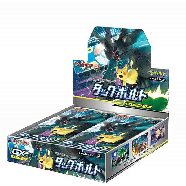 ポケモンカードゲーム サン&ムーン 拡張パック タッグボルト 30個入り BOX ボックス PO-154493