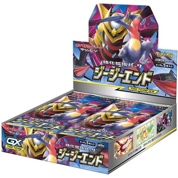 ポケモンカードゲーム サン&ムーン 強化拡張パック ジージーエンド 30個入り BOX ボックス PO-154513【あす楽】