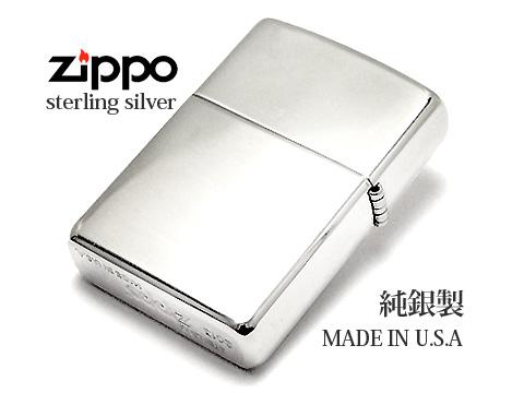 【ZIPPO】 ジッポ オイルライター 純銀 STERLING SILVER ハイポリッシュ ツヤあり鏡面加工 #15【ネコポス不可】