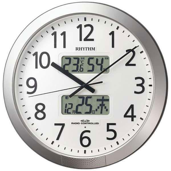【RHYTHM】リズム時計 プログラムカレンダー404SR 電波時計 アナログ 電池式 掛け時計 温湿度計 4FN404SR19