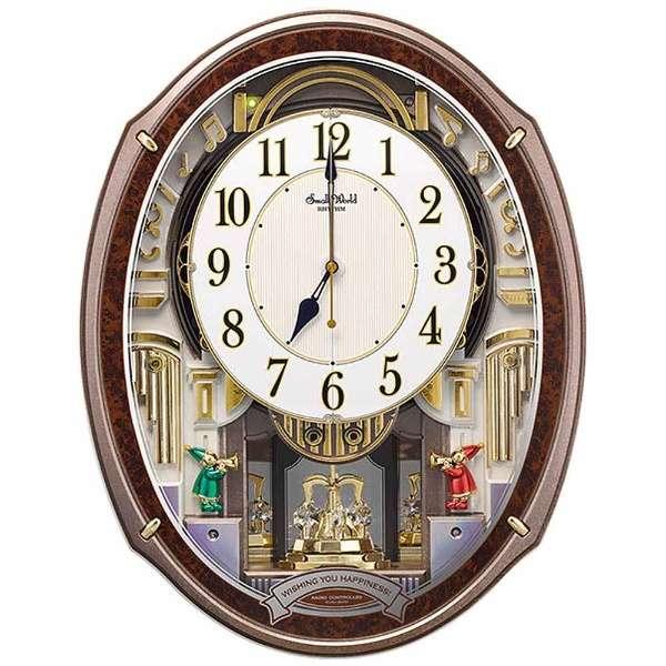【RHYTHM】リズム時計 スモールワールドアルディ 電波時計 アナログ 電池式 掛け時計 4MN545RH23