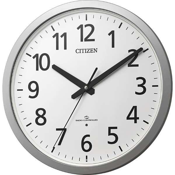【RHYTHM】リズム時計 電波時計 アナログ 電池式 掛け時計 4MY855-019