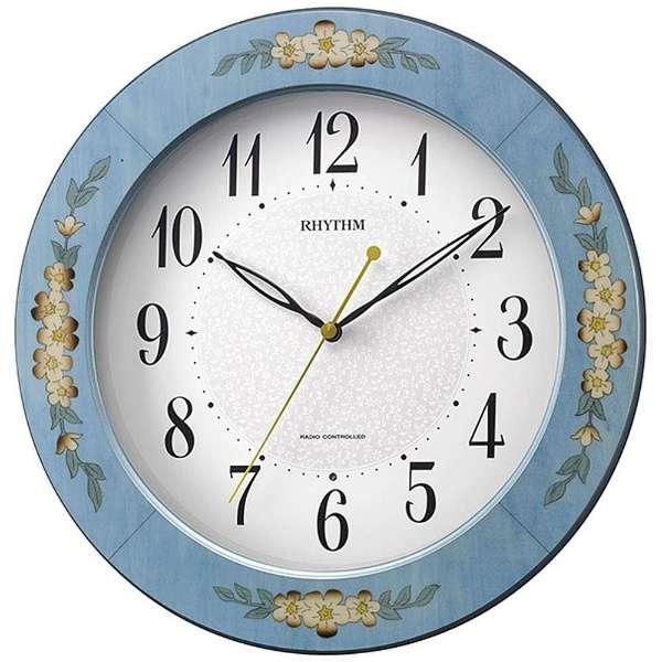 【RHYTHM】リズム時計 アマービレM521 電波時計 アナログ 電池式 掛け時計 8MY521SR04