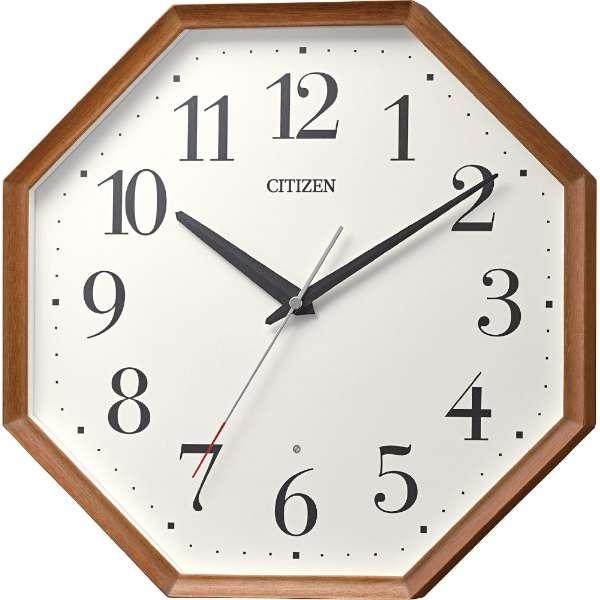 【RHYTHM】リズム時計 電波時計 アナログ 電池式 掛け時計 8MY529-006
