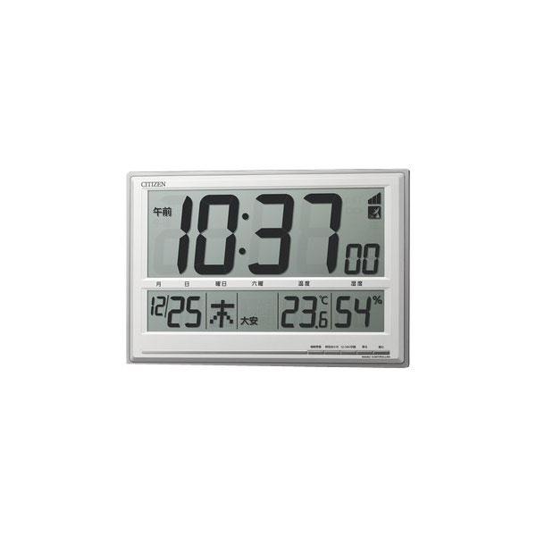 【RHYTHM 電池式】リズム時計 電波時計 デジタル デジタル 電池式 8RZ199-019 掛置兼用時計 温湿度計 8RZ199-019, モロドミチョウ:b96ba301 --- campusformateur.fr
