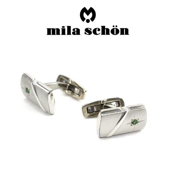 【mila schon】ミラショーン カフス 専用ボックス付き エメラルド MSC20293E