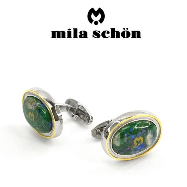 【mila schon】ミラショーン カフス 専用ボックス付き アズロマラカイト MSC23002