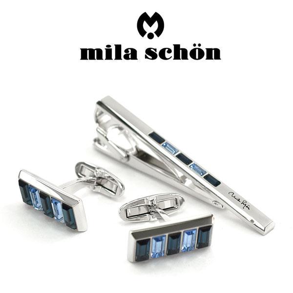 【mila schon】ミラショーン カフス ネクタイピンセット 専用ボックス付き スワロフスキー MST8333-MSC12333