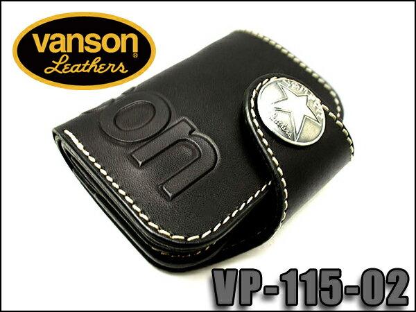 【VANSON】バンソン 財布 レザーウォレット ブラック VP-115-02-BK