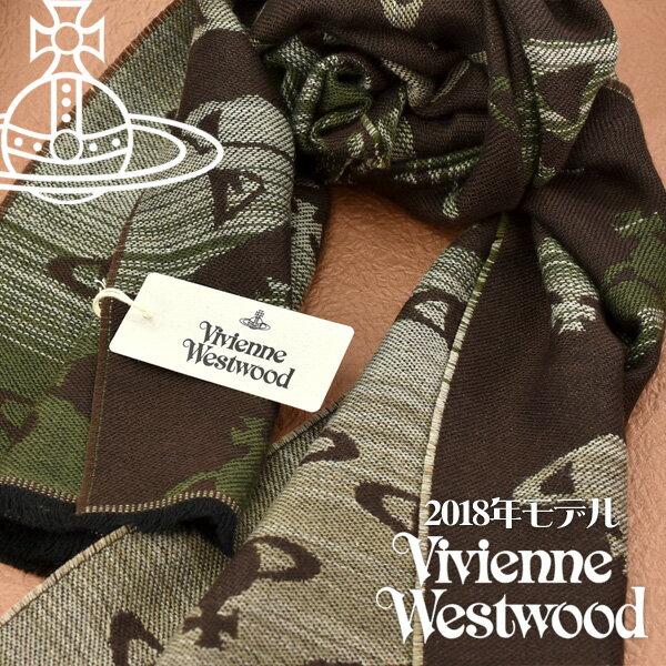 【送料無料】Vivienne Westwood 2018年新作 ヴィヴィアンウエストウッド ヴィヴィアン コレクション マフラー レディース オーブ柄 グラデーション ストール ブラウン×グリーン VV18-CO-D201-BROWN【あす楽】