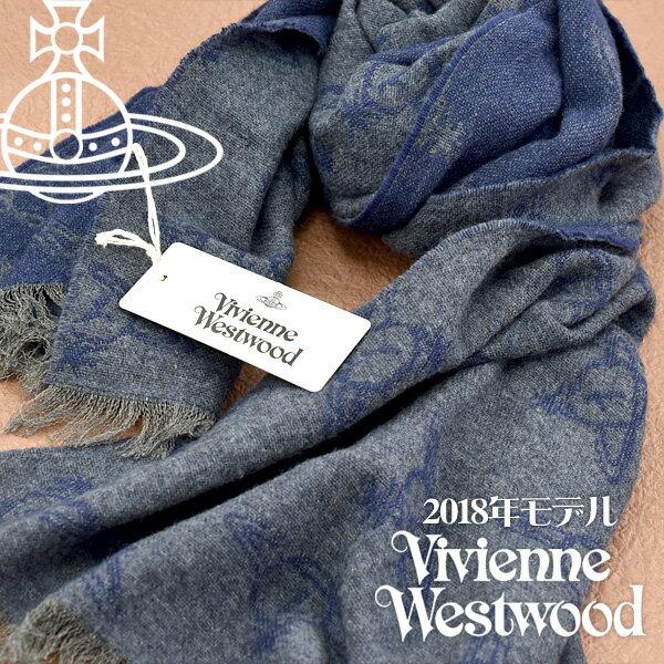 【送料無料】Vivienne Westwood 2018年新作 ヴィヴィアンウエストウッド ヴィヴィアン コレクション マフラー レディース オーブ柄 ストール グレー×ブルー VV18-CO-P201-GREY