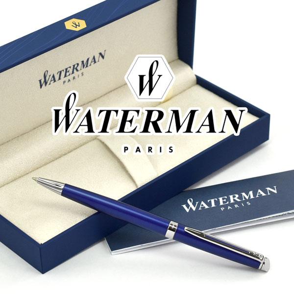 【WATERMAN】ウォーターマン メトロポリタン エッセンシャル ブライトブルーCT ボールペン 油性 WM-METROPES-BP-BBC【メール便可能】【メール便の場合商品ボックス付属なし】