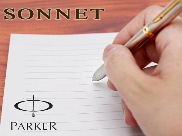 PARKER パーカー SONNET ソネット S111306620 複合 ボールペン マルチファンクション 黒、赤ボールペン シャープペン0.5mm ステンレススチールGT PK-SO-SS-GT-MF【メール便可能】【メール便の場合商品ボックス付属なし】