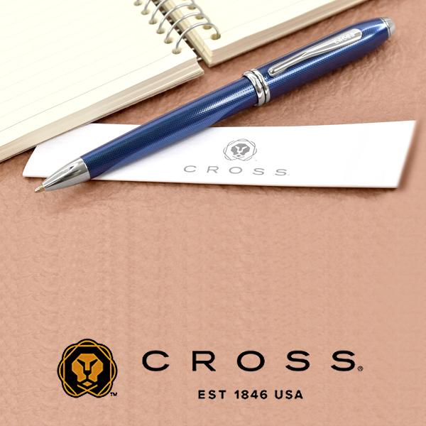 【レビュー記入で3年保証】【CROSS】クロス タウンゼント ボールペン 油性 CROSS692TW-1【メール便可能】【メール便の場合商品ボックス付属なし】
