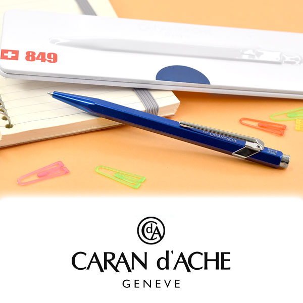 NF0849-640 CARAN d'ACHE カランダッシュ 849 油性ボールペン 筆記具 文房具 青 【CARAN d'ACHE】カランダッシュ 849 ボールペン 油性 ブルー NF0849-640【メール便可能】】【あす楽】