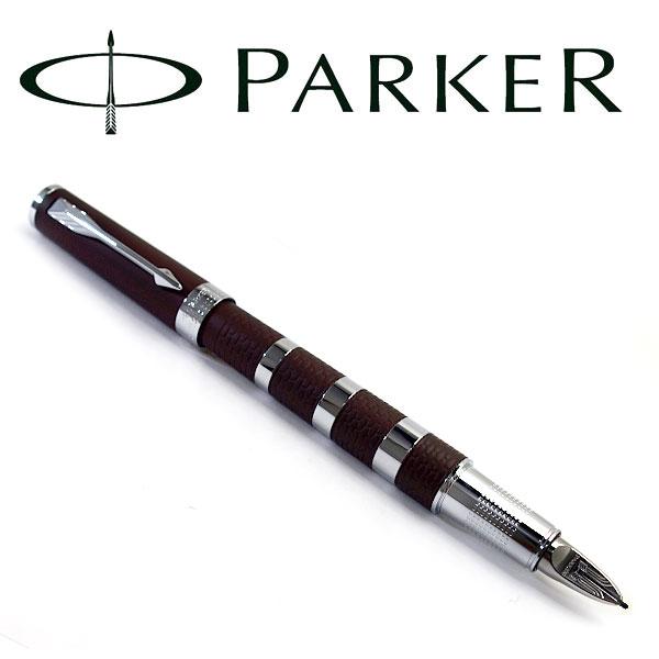 【PARKER】パーカー INGENUITY インジェニュイティ 5th S11201742 ブラウンラバー&メタルCT 万年筆でもボールペンもない、第5の筆記具 PK-ING-BRR-M【メール便可能】【メール便の場合商品ボックス付属なし】