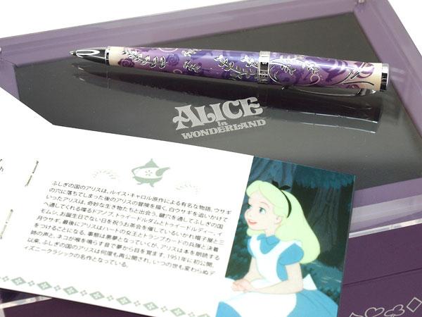 跨索维奇限量版迪斯尼爱丽丝圆珠笔在 0312D-18