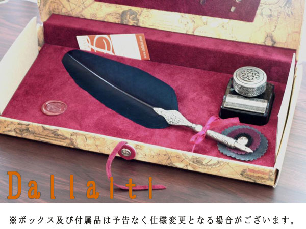 DALLAITI ダライッティ デコレーション羽根ペン ペン置き付インクポットセット ダークブルー BX03