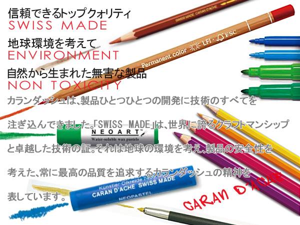 卡 d ' 疼痛 Karan 破折号蜡笔持有人 axesalineo 颜色 1 / 新色彩为 2 / 0012-009