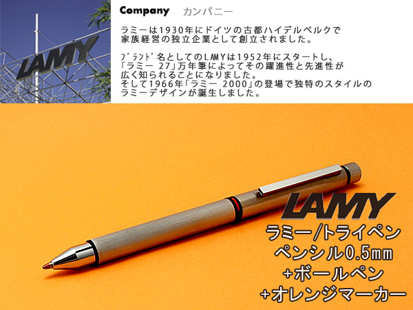 thearticle lamy composition writing implements try pen l759 mat