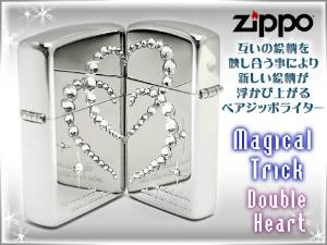 ペアジッポオイルライター 片面加工 Magical Trick Double Heart マジカルトリック ダブルハート MMWH-NIP【メール便可能】