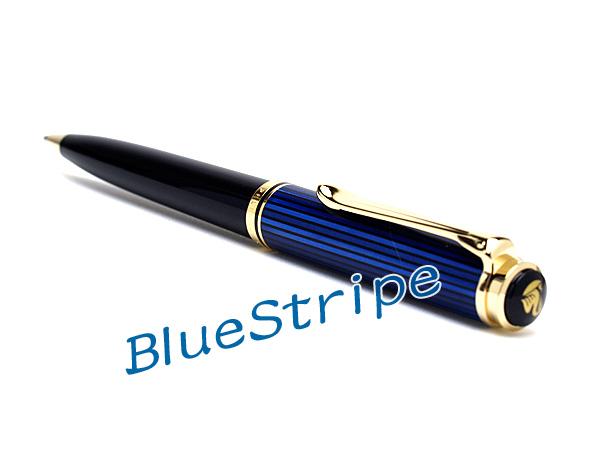 【Pelikan】ペリカン Souveran スーベレーン 800 ボールペン 油性 ブルー縞 PE-K800-BL 【メール便可能】【メール便の場合商品ボックス付属なし】
