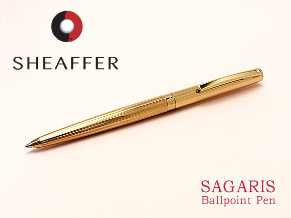 【SHEAFFER】シェーファー SAGARIS サガリス ボールペン 油性 軽量設計 ストレートゴールドGTT SAG9474BP 【メール便可能】【メール便の場合商品ボックス付属なし】