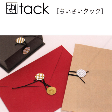 The ball string seal which can put it on various things, and is closed ※Cat  POS service possibility [山櫻] [M stock -2-B1]