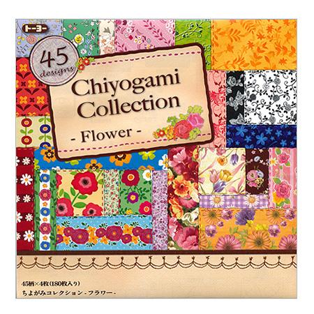 THE BUNBOUGUMANYOUDOU Cute Patterned Origami Paper 40 Only DM Impressive Patterned Origami Paper