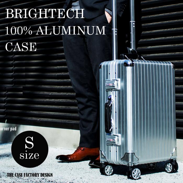 【旅行グッズ】頑丈でお洒落!ダイヤル式ロックアルミ製スーツケースのおすすめが知りたい