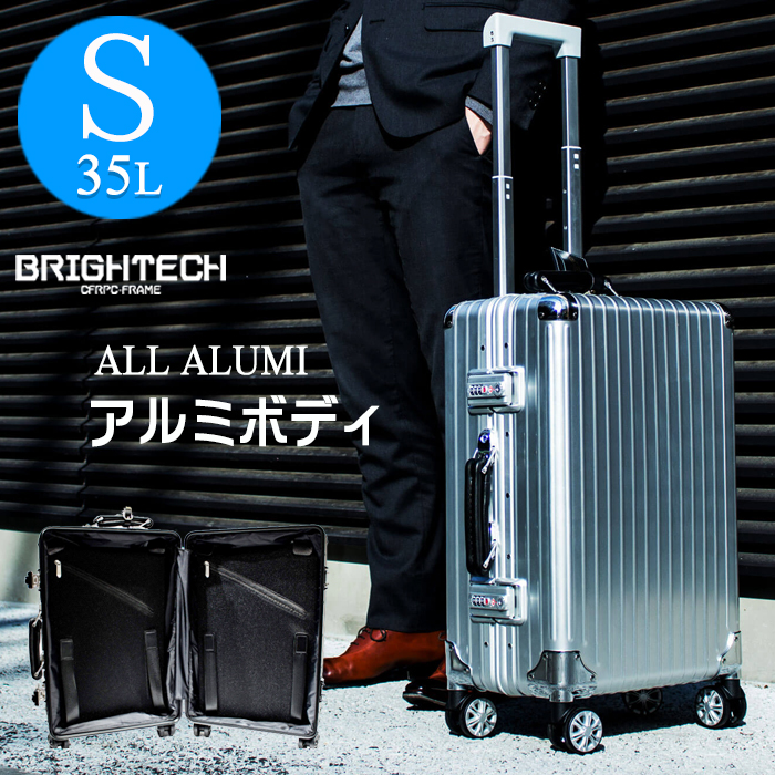 48d46afb6f スーツケースキャリーバッグキャリーバックキャリーケースSサイズ36Lアルミフレームダブルキャスター軽量