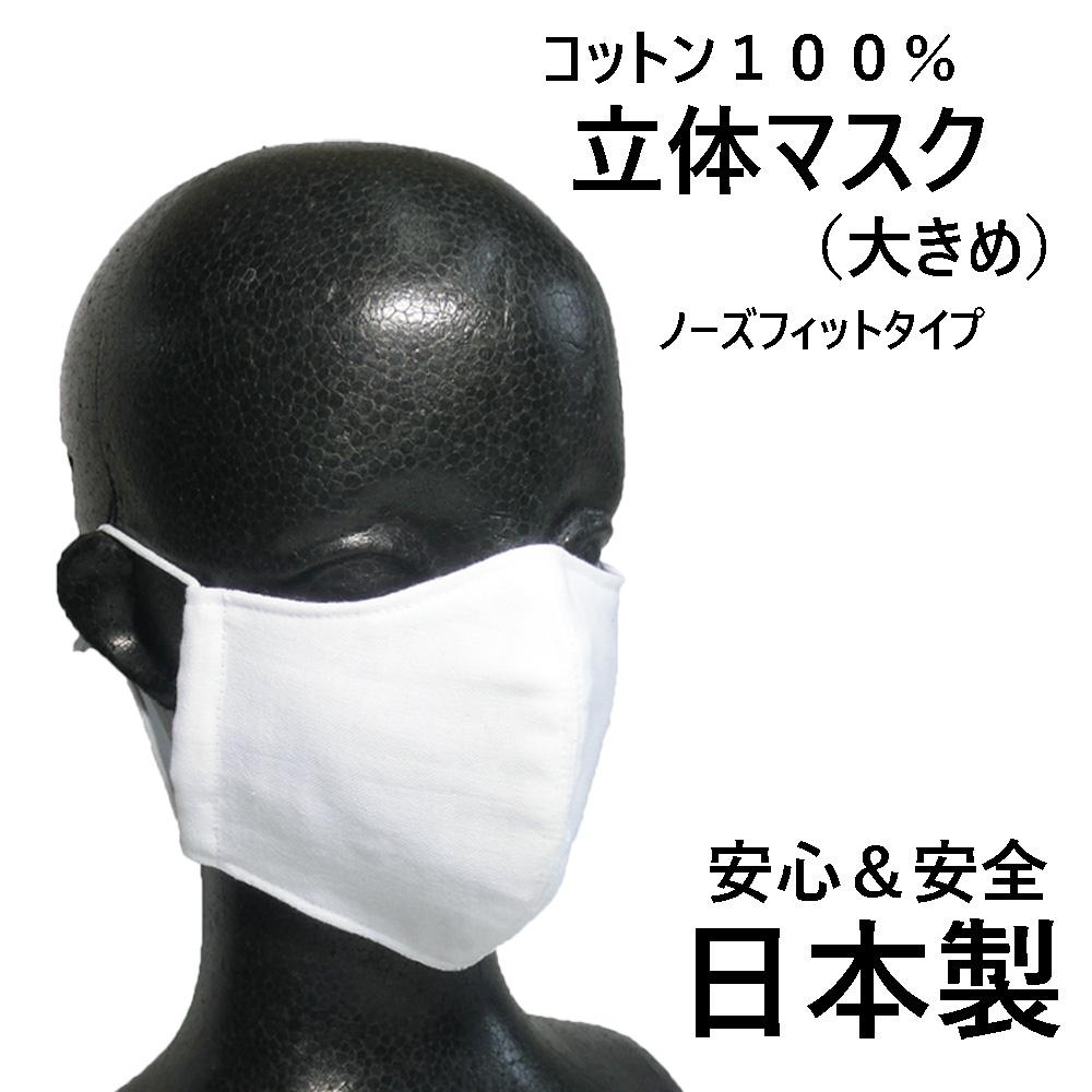 コロナ 布 マスク