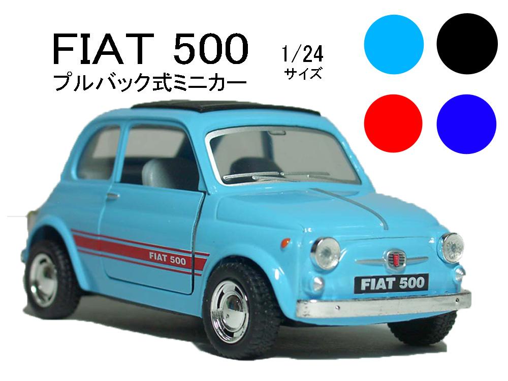 Fiat 500 Second Generation 1957 1977 1 24 Size Fiat Nuova 500