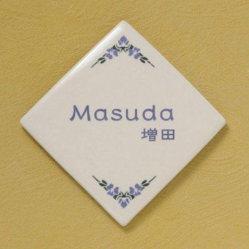 C-01 ディーズガーデン ディーズサイン 表札 陶器コレクション