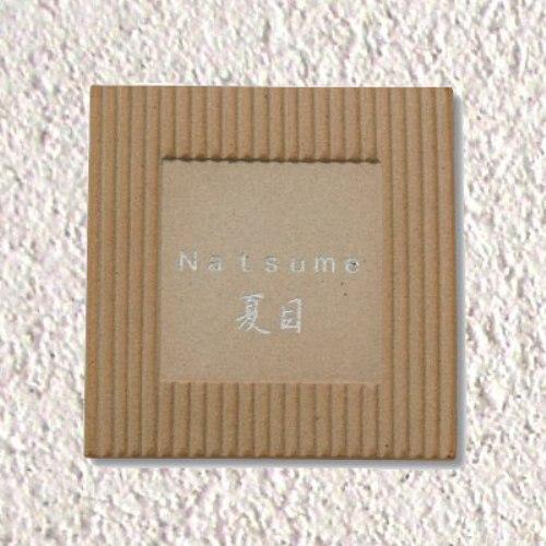 表札 C-03 ベージュ ディーズガーデン ディーズサイン 陶器コレクション