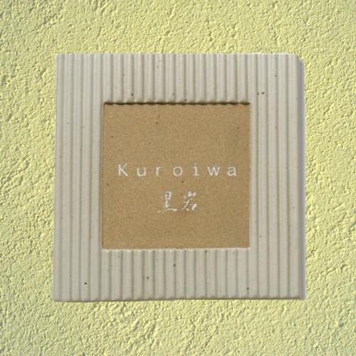 C-03 ホワイト ディーズガーデン ディーズサイン 表札 陶器コレクション
