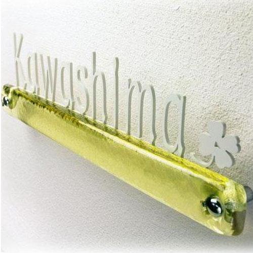 G-04 ガラス:イエロー ステンレス切り文字カラー:ミルキーホワイト ディーズガーデン ディーズサイン 表札 ガラスコレクション