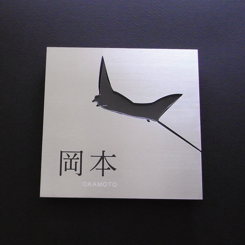 デザイン・表札 ステンレスデザイン Gh-001-M◆