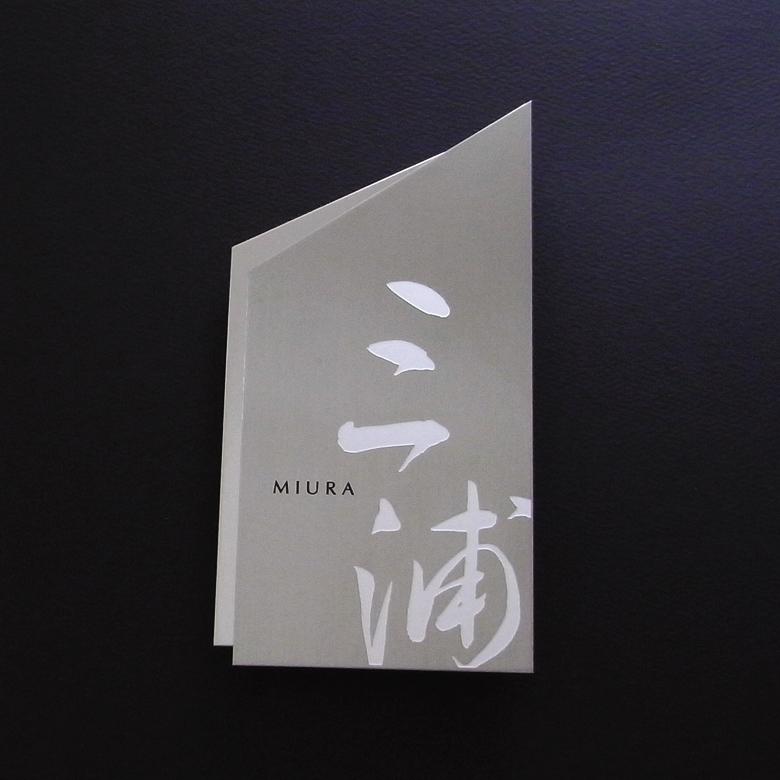 デザイン・表札 ステンレスデザイン Gh-002 ◆
