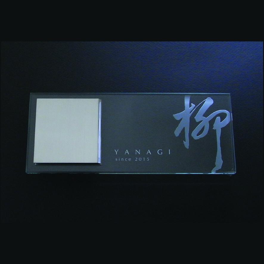 デザイン・表札 ステンレスデザイン Gh-016 ◆