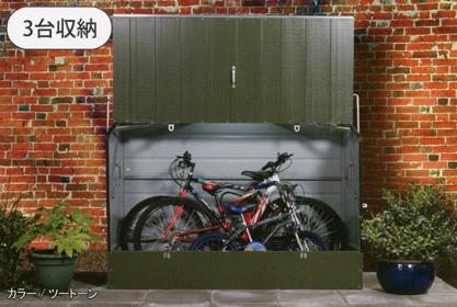 Standard cycle スタンダードサイクル 組立式:自転車倉庫 ガーデナップ メタルシェッド MetalSheds トライメタル TRIMETALS