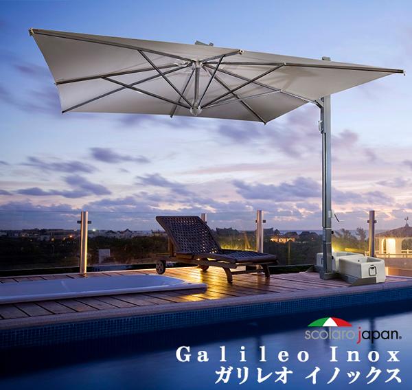 Galileo Inox ガリレオイノックス スコラロ社 大型パラソル 送料別