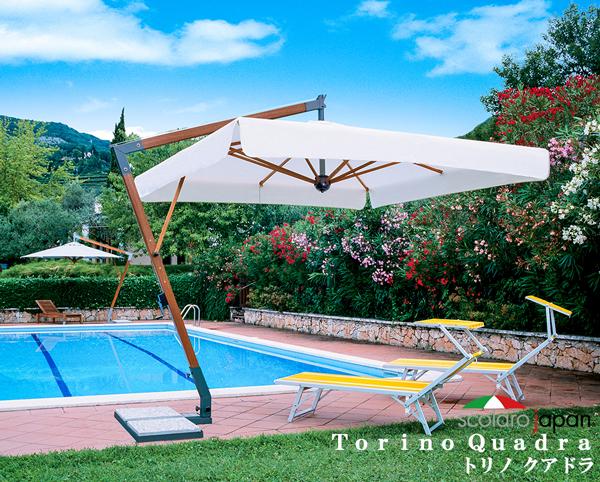 TorinoQuadra トリノクアドラ スコラロ社 大型パラソル 送料別
