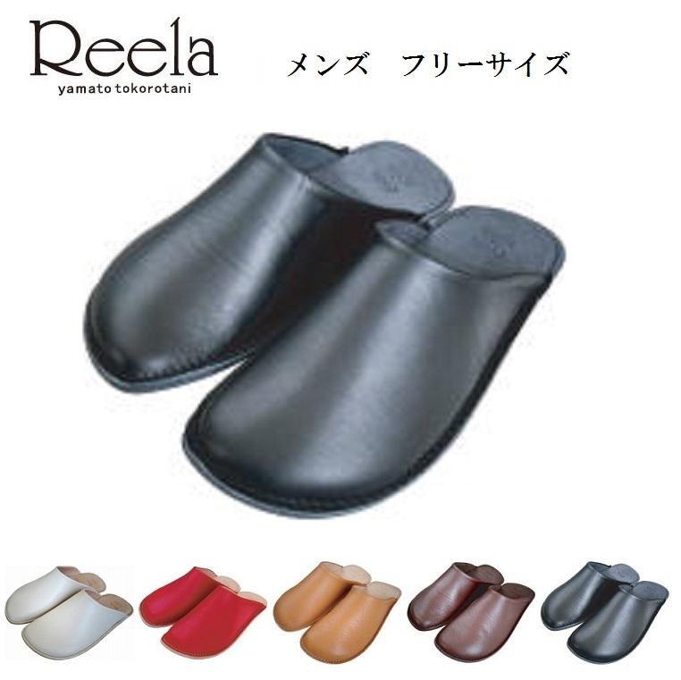 メンズ Reela yamato tokorotani リーラ 高級ルームスリッパ ブラック 日本製 本革 | YMS201-BLK