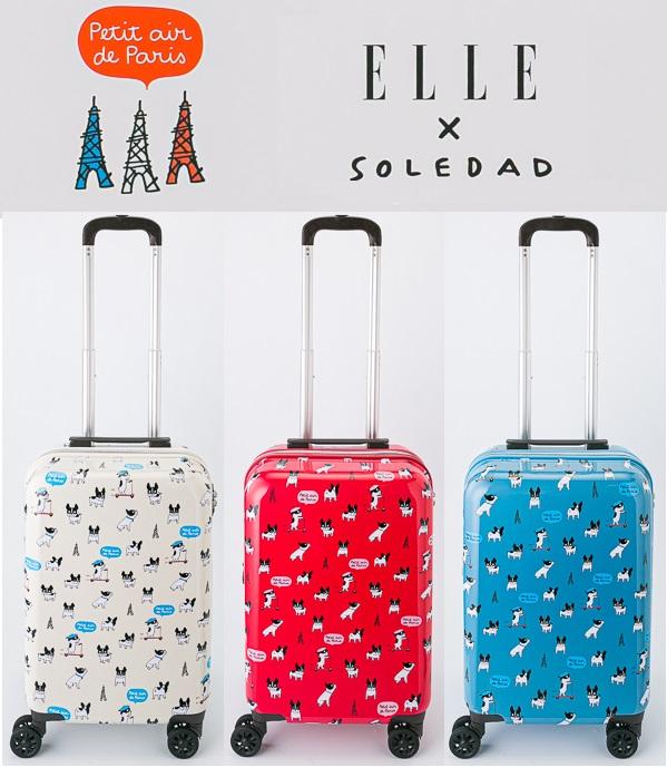 スーツケース キャリーケース エル ELLE Sサイズ 31L 機内持ち込み 拡張可 ブルドック レディース アイボリー レッド ブルー 2ELS1-47H