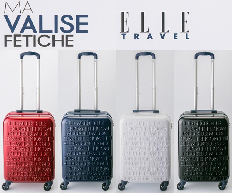 スーツケース キャリーケース エル ELLE Sサイズ 32L 機内持ち込み レッド ネイビー ホワイト ブラック 2EL1-47H