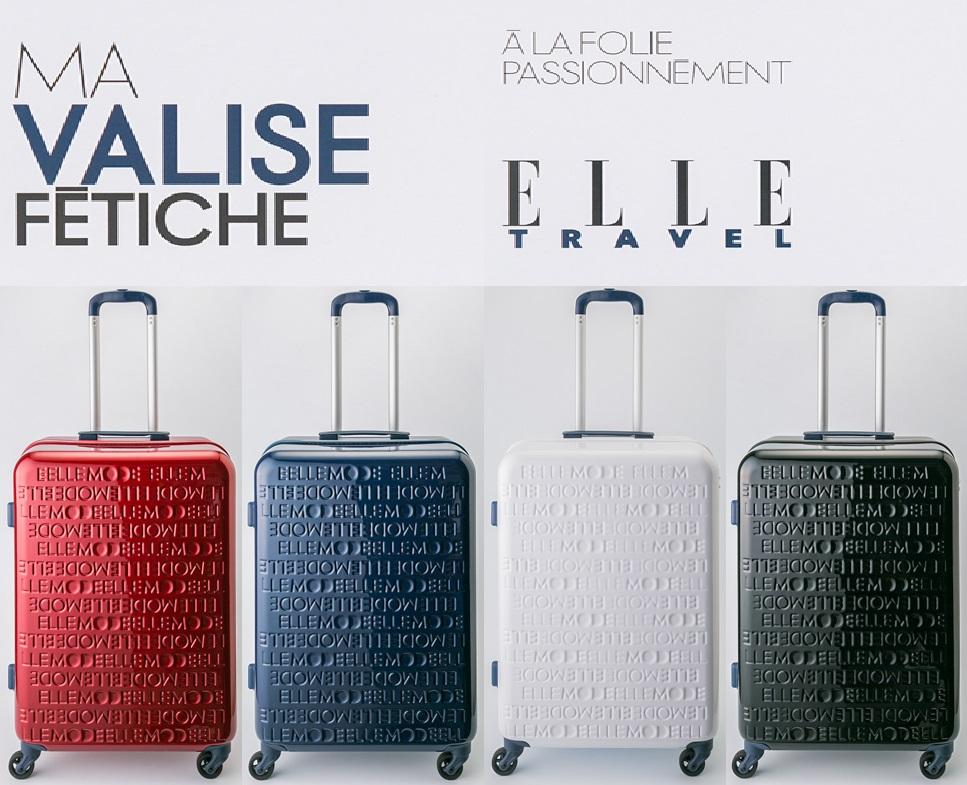 スーツケース キャリーケース エル ELLE Mサイズ 66L レッド ネイビー ホワイト ブラック 2EL1-60H