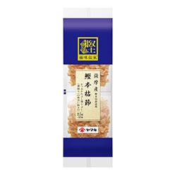 ヤマキ ファクトリーアウトレット 極味伝承鰹本枯節血合抜パック 2.5g×10p ×10 まとめ買い 無料
