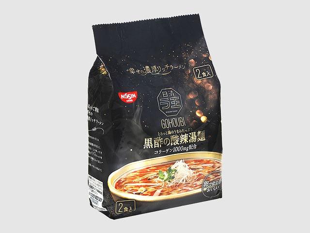日清食品 ご褒美ラ王 黒酢の酸辣湯麺 2食入り 104g×2 まとめ買い(×9) |4902105106570(tc)